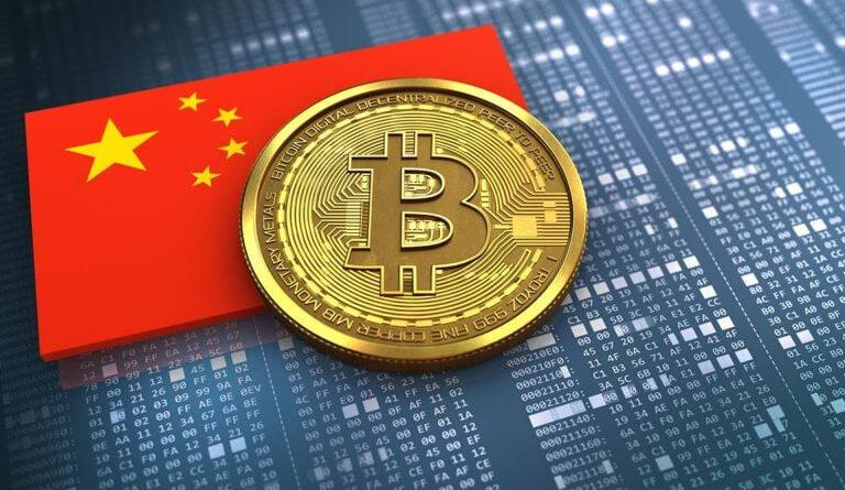 Çin, 2018 Bitcoin Madenciliği ve Kripto Ticareti Yasağını Yineledi Eteryum